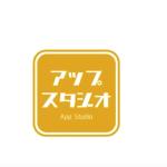 Dacoon(ダクーン)株式会社 上田幸司が開発したApp stadio pro(アップスタジオプロ)の評判は?稼げる?