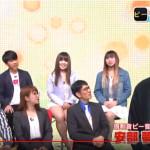 【証拠アリ】上田幸司 アプリ塾メンバーがTV出演!年間報酬180万円超え 学生起業で法人設立!